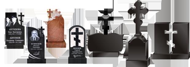 Памятники краснодара надгробие цены на памятники тольятти омске
